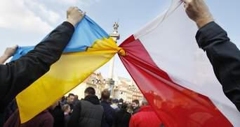 Верховной Раде предлагают признать действия межвоенной Польши на территории Украины геноцидом