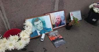 Фотофакт: в Москве на месте смерти Немцова появилась фотография Шеремета