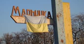 Під Мар'їнкою вночі відбулось бойове зіткнення, – штаб АТО