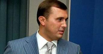 """Экс-регионал """"слил"""" российскому следствию информацию об украинских нардепах"""