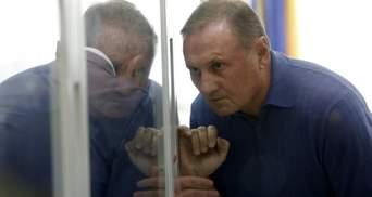 Що чекає на Єфремова, Савченко провела ніч у цікавому місці, – найголовніше за добу