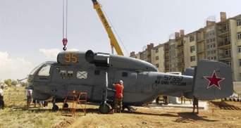 У Криму поставили ще один чудернацький пам'ятник