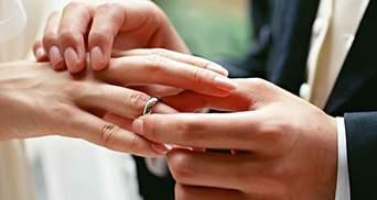 В Україні запрацював сервіс одруження за добу