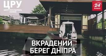 Частные пляжи за высокими заборами: кто у  украинцев украл набережную Днепра