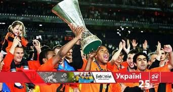 """2009 – год, когда """"Шахтер"""" выиграл главный трофей независимого украинского футбола"""