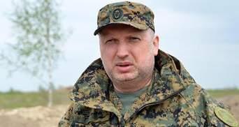 Турчинов сделал заявление относительно мобилизации