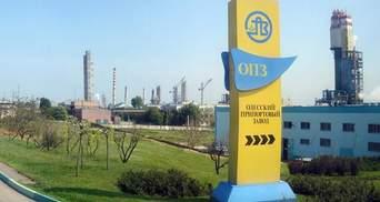 Государство определило новую цену на Одесский припортовый завод