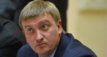 Міністр юстиції озвучив шанси отримати безвізовий режим з ЄС восени