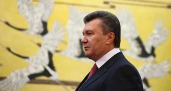 Экстрадиция из Израиля: вернут ли Украине беглых чиновников