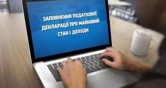 НАЗК припинило доступ до системи е-декларування