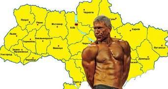 Провал дня: хто з міністрів не знає географію України