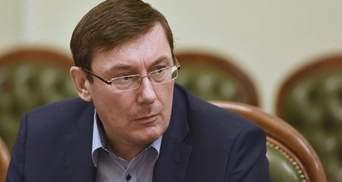Луценко заявив про затримання поліцейських, які насмерть побили чоловіка на Миколаївщині