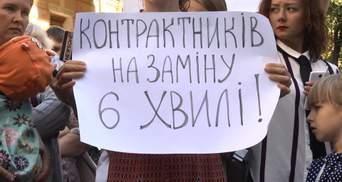 Активісти вимагали від Президента негайної демобілізації військових