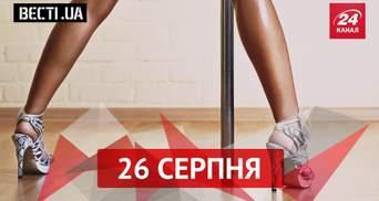 Вєсті.UA. Відверте привітання із Днем Незалежності. Чому українці пишаються Сталіном