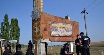 Выселение цыган из Лощиновки перенесли: в полиции рассказали детали