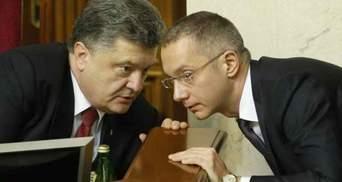 В команде Порошенко началась масштабная ротация, – эксперт об отставке Ложкина