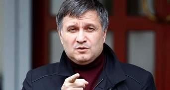 Ромы просят Авакова помочь после трагедии в Одесской области