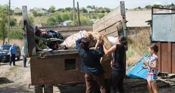 Семья ромов покинула скандальное село в Одесской области: опубликованы фото