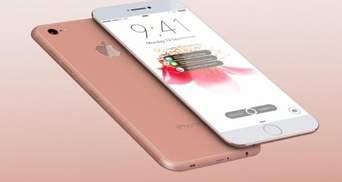 Опитування: чи ви готові придбати новий iPhone7?