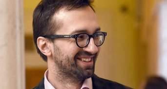Лещенко хоче, аби антикорупційні органи перевірили його квартиру