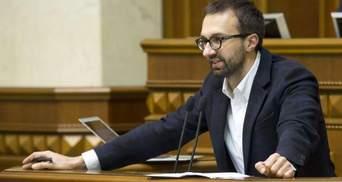 Сергей Пшонка, или как выйти замуж за Найема, – реакция соцсетей на квартиру Лещенко