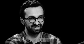 До 50 тысяч в месяц: Лещенко рассказал о доходах за 2016