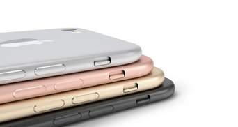 Стало известно, когда iPhone 7 появится в Украине