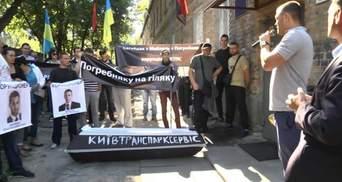 """На митинге в Киеве сегодня """"хоронили"""" коррупцию в гробу"""
