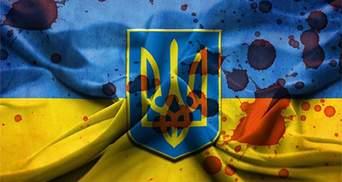 Кровавое избиение украинца в Крыму, брань Гройсмана, – самое интересное за сутки