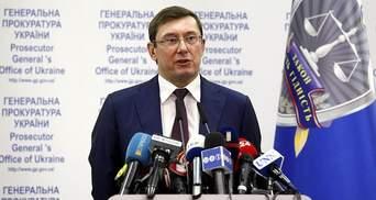 Колобов може підписати угоду зі слідством, – Луценко