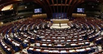 Вихід з ПАРЄ: про причини і наслідки можливого демаршу України