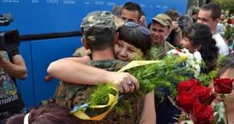 В Україні демобілізують 20 тисяч військових