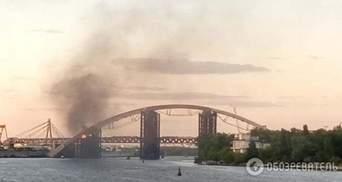 Міст через Дніпро загорівся у Києві