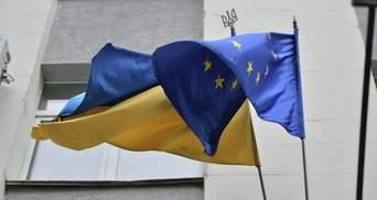 Стало известно, когда состоится саммит Украина-ЕС