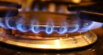 У Міненерго розповіли, якою буде ціна на газ наступного року