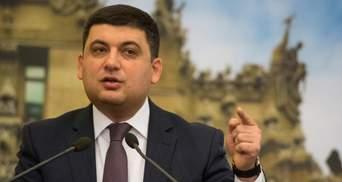 Гройсман заявил о возобновлении работы Одесского ПЗ