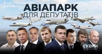 Кто из нардепов летает на частных самолетах, которые не может себе официально позволить