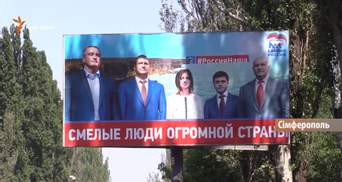 2 роки Поклонської у Криму: чим запам'яталась одіозна Няш-Мяш