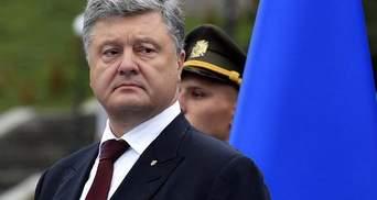 Порошенко отреагировал на убийство полицейских в Днепре