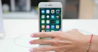 Apple вже готується до випуску iPhone 8: iPhone 7s не буде