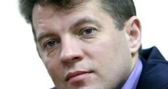 В Москве бросили за решетку украинского журналиста