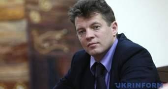 Украинская власть требует немедленного освобождения журналиста, – Геращенко к евросообществу