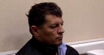 """В ФСБ Сущенко назвали """"шпионом"""" разведки Минобороны Украины"""