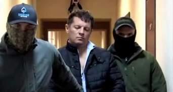 Появилось видео задержания украинского журналиста в Москве