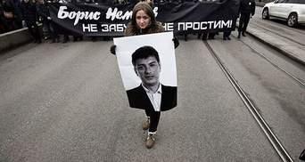 За убийство Немцова злоумышленники получили 15 миллионов рублей