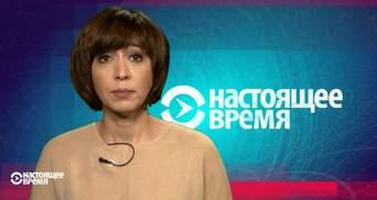 Настоящее время. Задержание украинского журналиста в России. Трамп вляпался в новый скандал