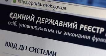 Ни один депутат не подал электронную декларацию, – Шабунин