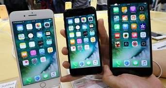 iPhone 7 официально разрешили использовать в Украине