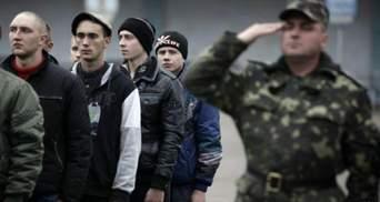 Стартував осінній призов, комітет ВР попередньо схвалив візовий режим з РФ, – головне за добу