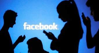 """На новій """"барахолці"""" Facebook продають зброю, наркотики та людей"""